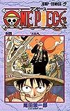 ONE PIECE  4 (ジャンプコミックス)
