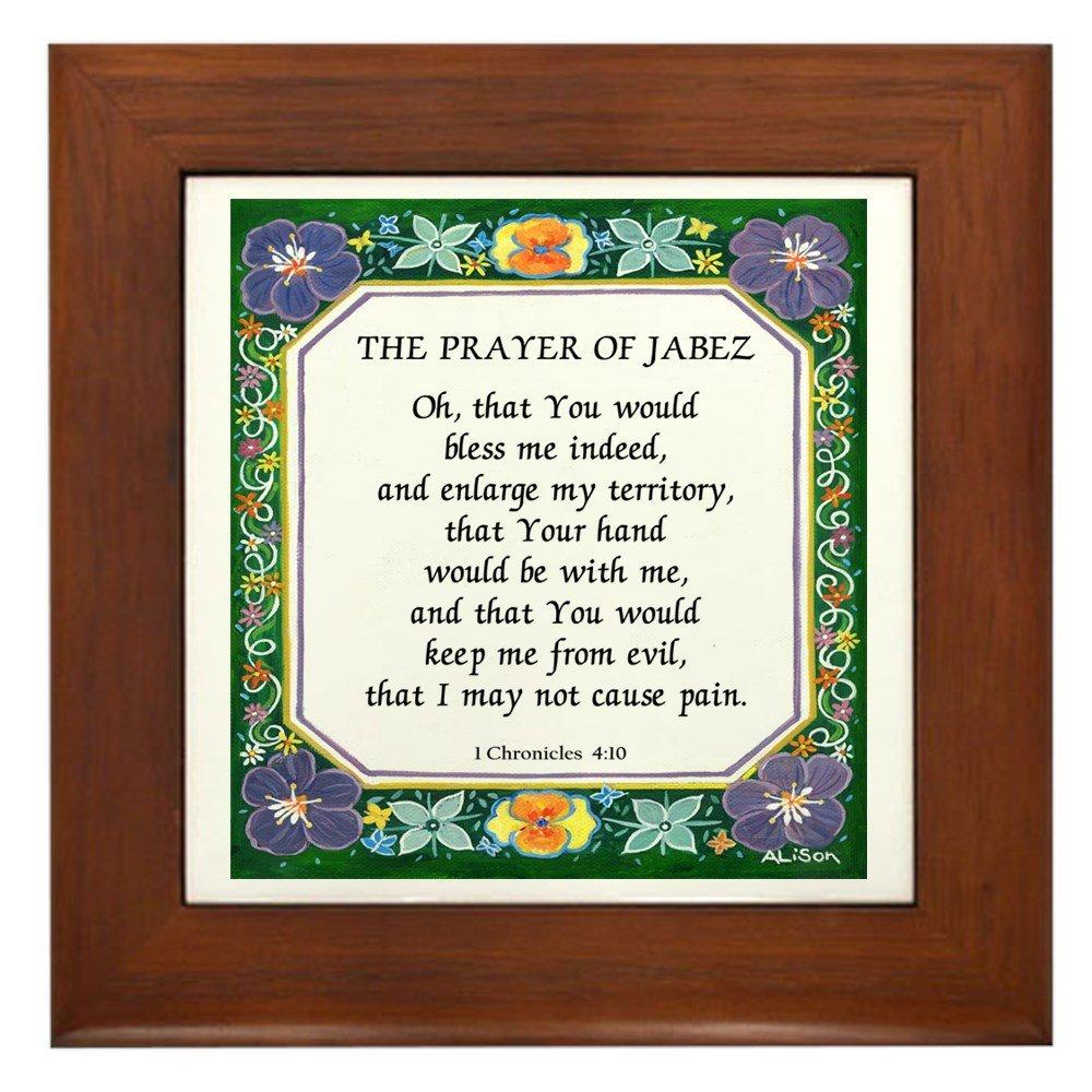 CafePress - 2 Prayers: Prayer of Jabez a Framed Tile - Framed Tile, Decorative Tile Wall Hanging by CafePress