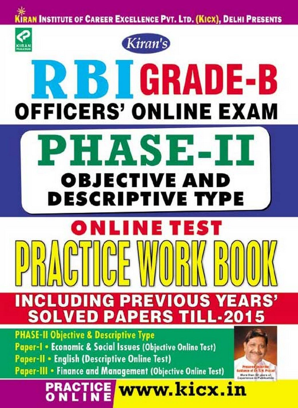 buy rbi grade b officer online exam phase ii objective type buy rbi grade b officer online exam phase ii objective type solved papers practice work book english 1717 book online at low prices in rbi