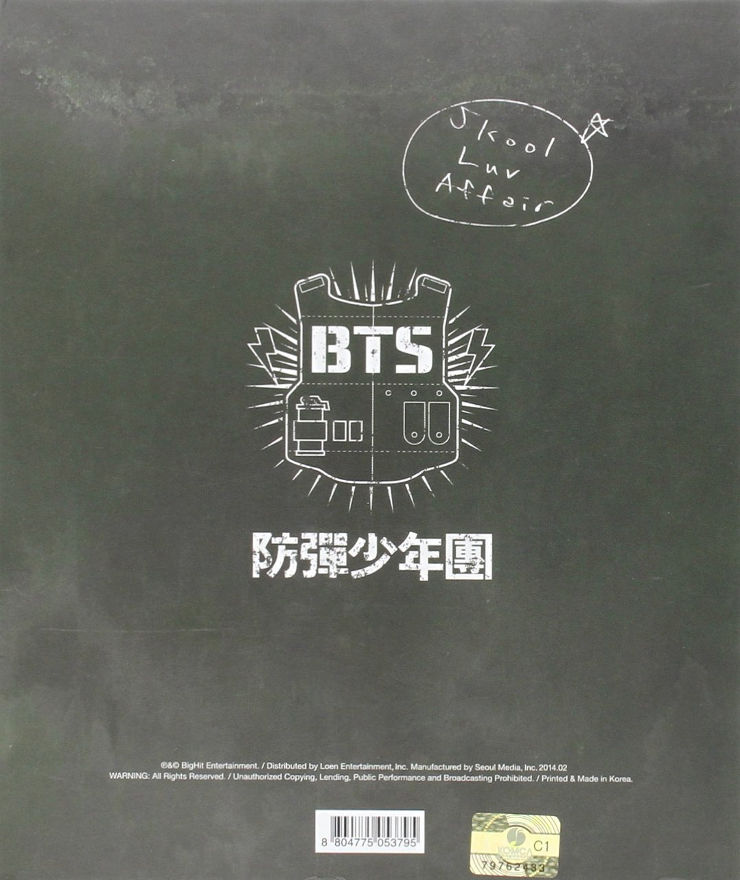 Skool Luv Affair (Incl. 115-page photobook and one random photocard) by Imports