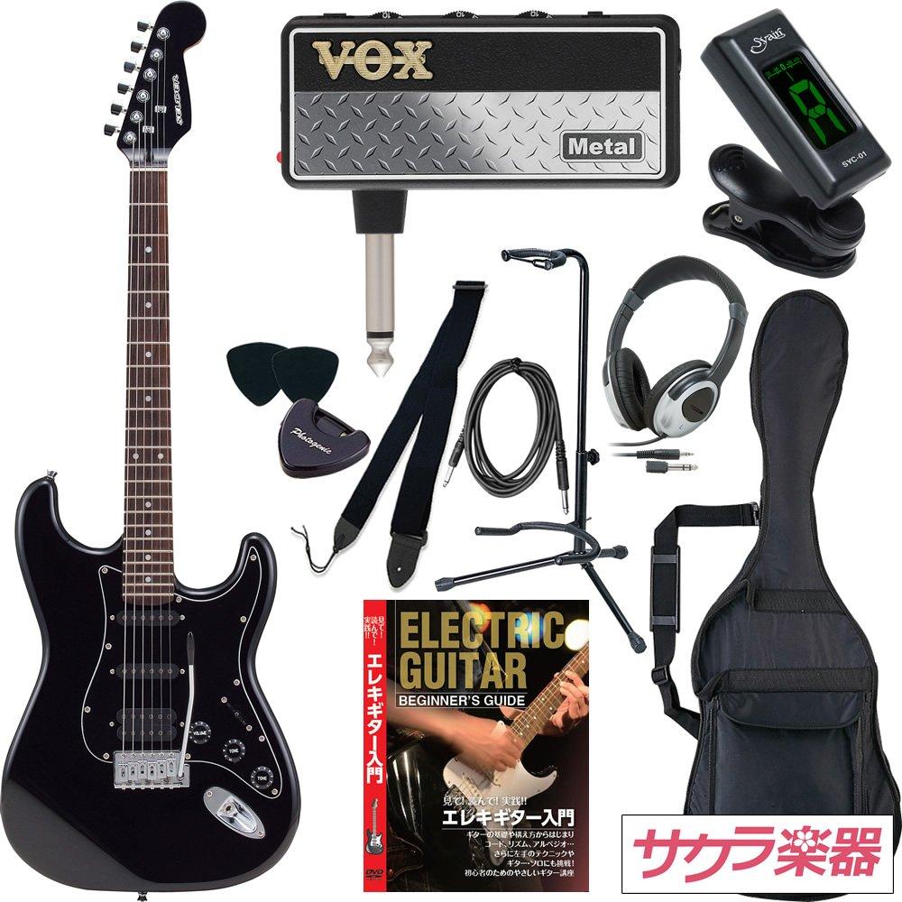 【正規品】 SELDER セルダー エレキギター ストラトキャスタータイプ SELDER STH-20/HBK VOX amPlug2【アンプラグ2 VOX B01IK8A8MI AP-MT(METAL)】サクラ楽器オリジナルセット HBK:ブラック/amPlug2:Metal B01IK8A8MI, みんなの花屋さん ほのか:1a872225 --- suprjadki.eu