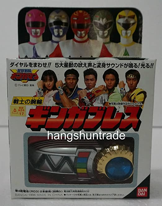 Bandai Power Rangers Lost Galaxy Transmorpher Gingaman Ginga Brace Morpher