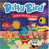 DITTY BIRD Sound Musical Book: Chinese Children's Songs for Babies and Toddlers to Learn Mandarin