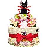 おむつケーキ [ 女の子/ジジ : 魔女の宅急便 / 2段 ] パンパースS22枚 (出産祝いに大人気)3001 ダイパーケーキ ギフト 赤ちゃんの内祝い にもおすすめ