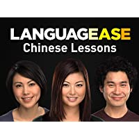 LanguageEase Chinese Lessons