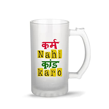 3a8070eee Buy iKraft Frosted Beer Mug - Karm Nahi Kand Karo - Funny Printed 16oz Beer  Glass with Handle - Best Gift for Beer Lover Online at Low Prices in India  ...
