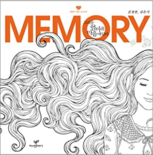 Miss Mom Memories Coloring Book For Adults Reconciliation Love Fun Relax
