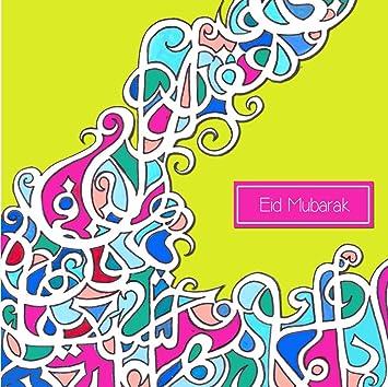 Eid mubarak arabic calligraphy cards eid greeting cards islamic eid mubarak arabic calligraphy cards eid greeting cards islamic cards muslim cards m4hsunfo