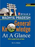 Madhya Pradesh General Knowledge - At A Glance