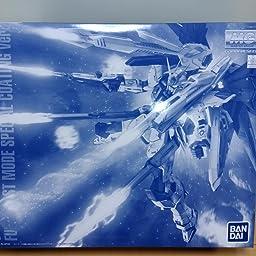 Amazon Co Jp Bandai Mg 1 100 Freedom Gundam Ver 2 0 Full Burst Mode Special Coated Ver Hobby