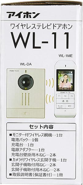Amazon アイホン ワイヤレステレビドアホン Wl 11 インターホン チャイム