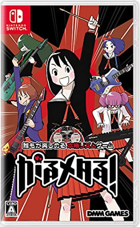 DMM Games Gal Metal ! Nintendo Switch [Only in Japanese