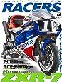 RACERS (レーサーズ) Vol.46 Kawasaki ZXR-7 (サンエイムック)