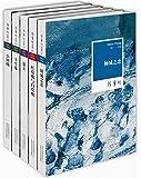张爱玲小说集(套装共5册)