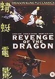 Revenge of the Dragon [Import anglais]