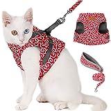 【Tona】猫ハーネス 犬ハーネス 猫 ベスト 胸あて式 牽引ロープ ハーネス リード セット 唐草柄 散歩 通気性が抜群 簡単脱着式 引っ張り防止 (S, レッド)
