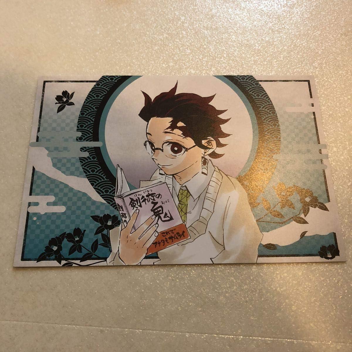 鬼滅の刃 きめつのやいば 竃門炭治郎 コミックカレンダー2020 初回生産限定特典 ポストカード