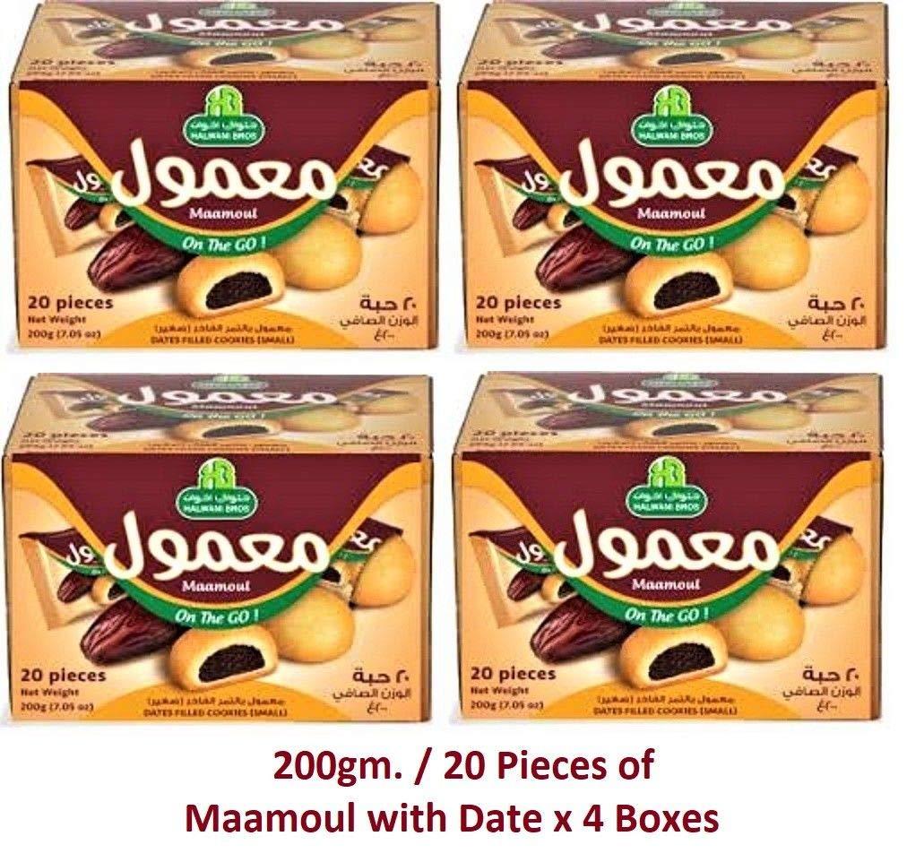 Maamoul Cookies Stuffed with Saudi Date 20 Pcs.- 4 Packs - معمول بالتمر السعودي 20 قطعة