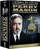 Coffret Perry Mason, vol. 1 à 4