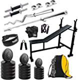 Headly HY-100KG Combo 6 Home Gym