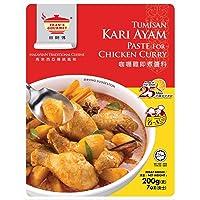 Tean's Gourmet Chicken Curry Paste 200 g
