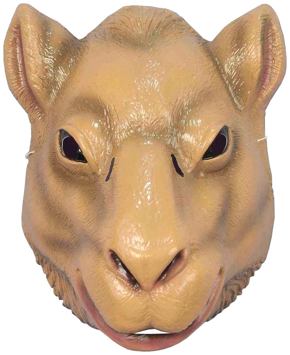 Forum Novelties Child's Plastic Animal Mask Camel