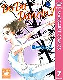 Do Da Dancin'! 7 (マーガレットコミックスDIGITAL)