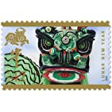 Year of the Ox: Lion Head (Celebrating Lunar New Year), Full Sheet of 12 x 42-Cent Postage Stamps, USA 2009, Scott 4375