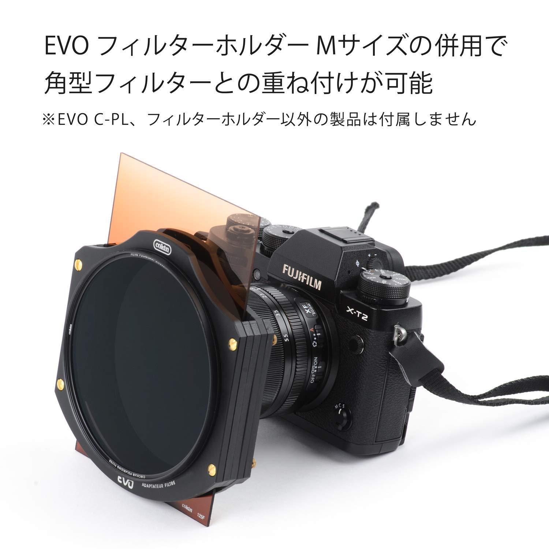 Cokin EVO1530M Kit Porte-Filtre avec Filtre C-PL 95 mm Noir