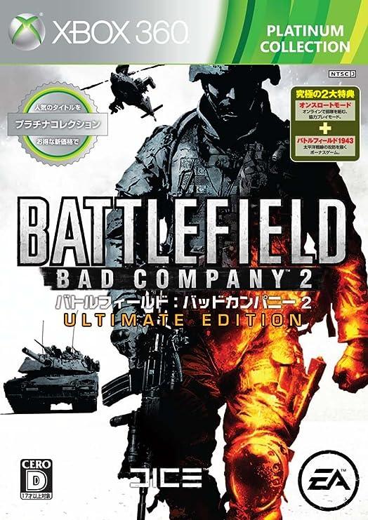 Battlefield:Bad Company 2(xbox360)