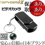 スパイダーズX USBメモリー型カメラ 小型カメラ スパイカメラ (A-420B) ブラック
