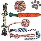 (11個セット) 犬ロープおもちゃ 犬おもちゃ 犬用玩具 噛むおもちゃ ペット用 コットン ストレス解消 丈夫 耐久性 清潔 歯磨き 小/中型犬に適用 (11個 セット) (5個 セット)