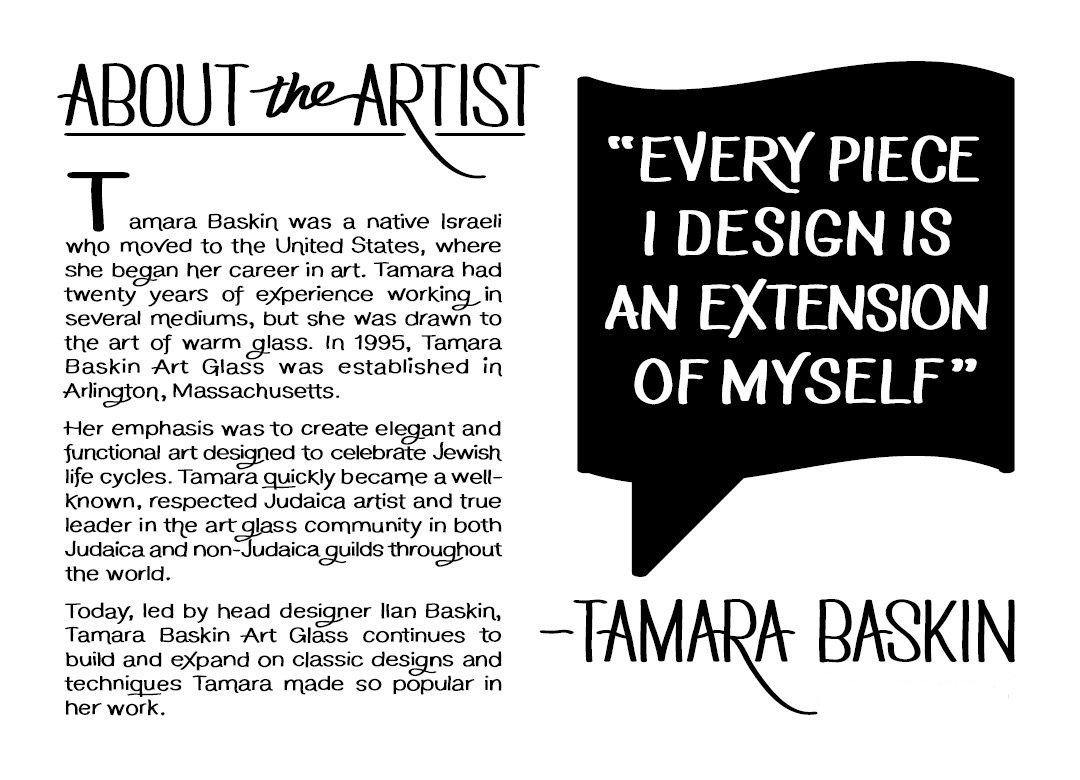 Gift Boxed Art Glass Wedding Mezuzah Tamara Baskin Art Glass SWX Non-Kosher Scroll Included Black