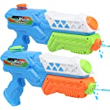 Toy Life Water Guns for Kids or Adults - 2 Pack Super Blaster Soaker Water Gun - Water Shooter Toy - Kids Outdoor Toys…