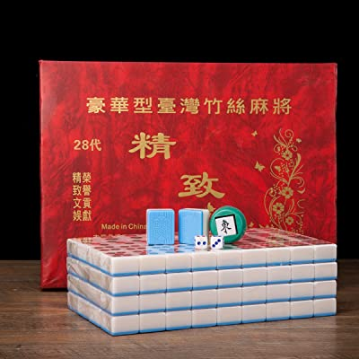 THY COLLECTIBLES Traditional Chinese Mahjong Game Set 144 + 2 Spares Blue Color Tiles: Toys & Games