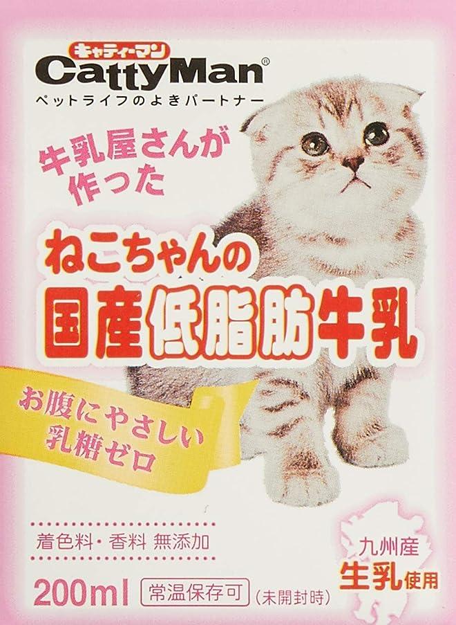 大騒ぎあまりにも悩みネコちゃんの牛乳シニア猫用 200ml×24個
