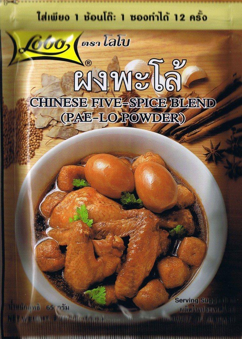 (6 Pack) Thai Food Chinese Five-Spice Blend (Pae-Lo Powder) Lobo Recipe Cuisine Menu Cooking (65g.)