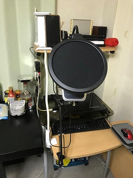 NEUMA-マイクスタンド-ポップブロッカー-デスクアーム式-ポップガードセット