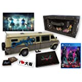 Devil May Cry 5 Edicion Colección Play Station 4 - Collector's Edition - PlayStation 4