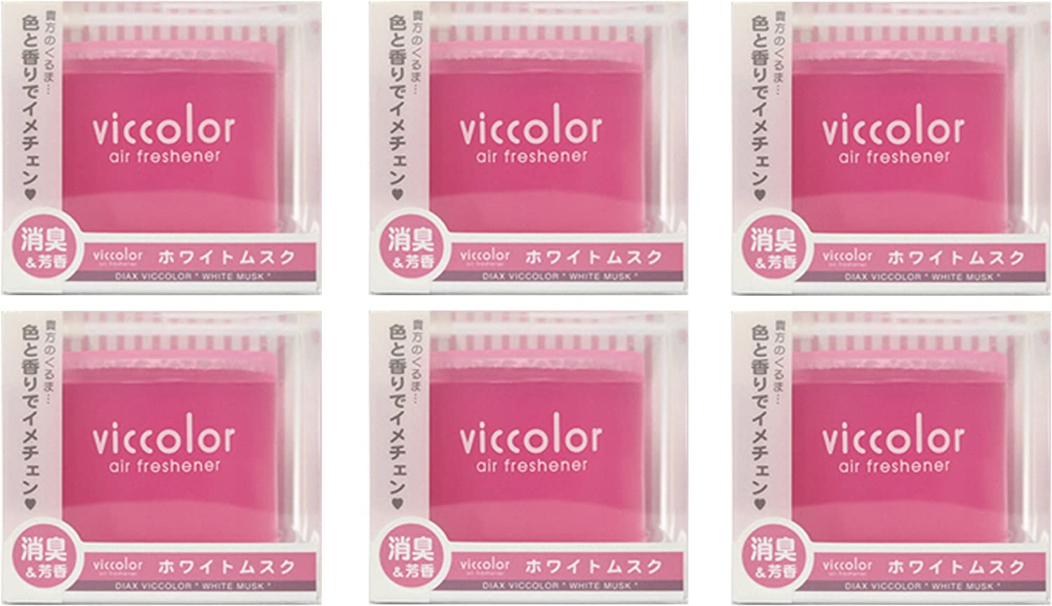 6-pack Viccolor White Musk (Refreshing Floral Furity Musk Fragrances) Luxury Air Freshener JDM Genuine Diax Japan for Home/office/Car/Auto/Rv