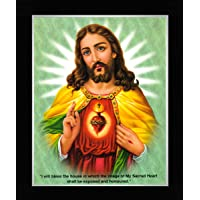 Shree Handicraft 8 * 10 Religious Jesus Photo Frame