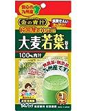 日本薬健 金の青汁 純国産大麦若葉100% 粉末 14包