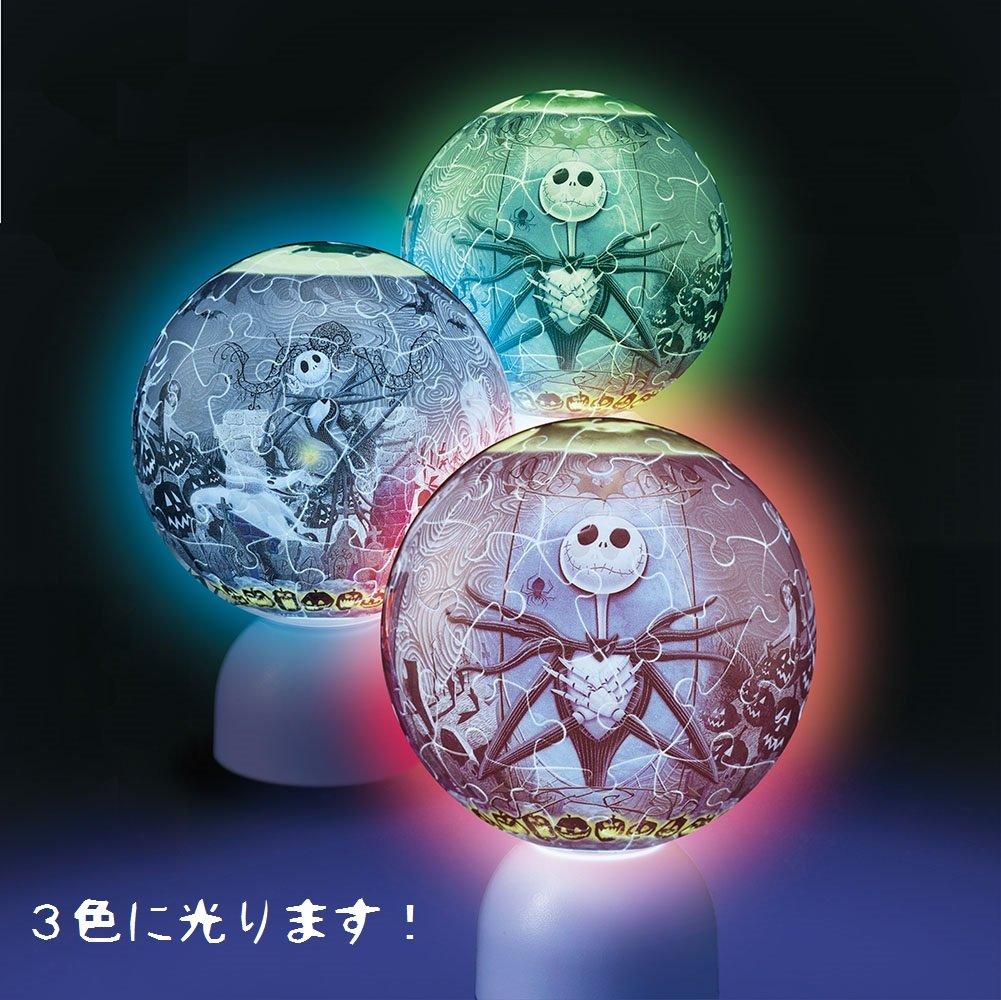 Galleon - 60 Piece Glowing Sphere Puzzle Puzz-lantern Nightmare ...
