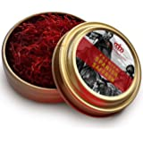 La Mancha Prime All RED Premium Coup Spanish Saffron (2 gr ( 0.07 oz ))