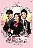 逆転の女王 DVD-BOX 1 <完全版>