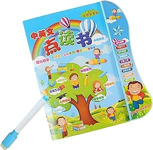 Niños Inglés Bilingual Aprendizaje De la Máquina e-Libro