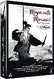 Miyamoto Musashi par Tomu Uchida - L'intégrale - Coffret DVD