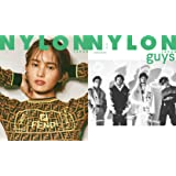 NYLON JAPAN(ナイロン ジャパン) 2019年 7 月号 [雑誌]  (表紙:山本彩 / guys表紙:King Gnu)