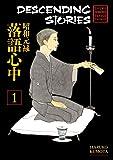 Descending Stories: Showa Genroku Rakugo Shinju 1