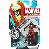 Marvel Universe 3 3/4 Inch Series 12 Action Figure #1 Captain Marvel